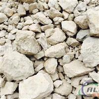 铝土矿铝矾土