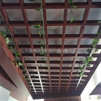 铝格栅吊顶厂家 木纹铝格栅 室外铝格栅