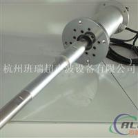 超声波铝熔体设备(工业用)招代理商
