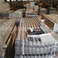 保温专用铝瓦楞板1公斤价格保质量