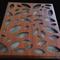 艺术镂空雕花板 木纹雕花铝单板幕墙