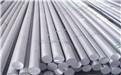 国标 7a09铝棒可塑性能