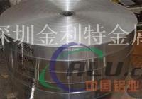 供应5052铝带价格-5052铝带规格全