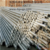 2A12国标硬质铝棒 进口美标铝棒零切