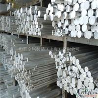 5050铝棒出厂价5050铝板过磅