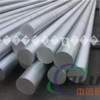 2毫米厚鋁板價格