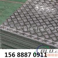 五条筋花纹铝板价格