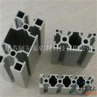 供应流水线立柱铝型材 工业流水线铝型材