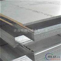 济南明湖铝业铝合金板专业供应