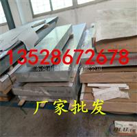 美铝2024高硬度铝板高负荷零件用大铝棒