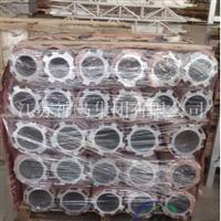 江苏神马铝型材厂家直供铝气缸 定做 批发