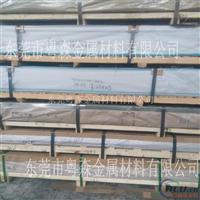 粤森供应2024铝板 军工用2024铝板