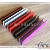 u型铝方通厂家 铝圆管型材 铝方板