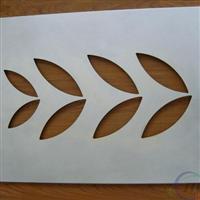 外墙镂空雕花板,雕刻铝单板厂家