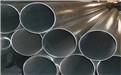 7005铝管 张家港铝管生产厂家