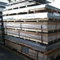 金利特供应6061冲孔铝板,合金铝板