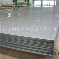 进口铝板 6061T6进口铝板供应商