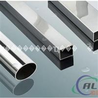 保温用0.5厚的铝板的市场价格