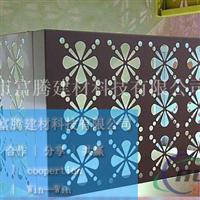 镂空雕花铝板空调罩