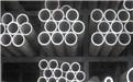 6063铝板 铝管生产厂家