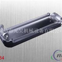 铝型材深加工支架