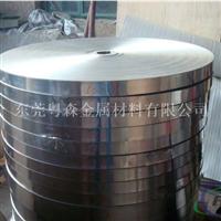 粵森供應5052鋁卷料 拉伸鋁料