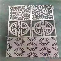 雕花铝单板 镂空氟碳雕花铝单板厂家
