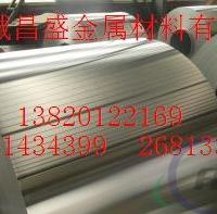 凉山州6082铝板,定做6082-T651铝板