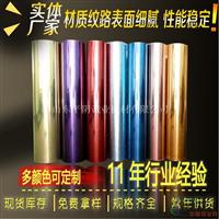 彩色铝板 彩色铝卷  彩铝价格 彩铝厂家