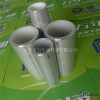 鞍山萬年通-阻氧鋁合金襯PE-RT復合管材管件