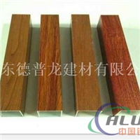 型材铝方通和木纹铝方通