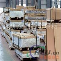 供应金利特2014铝合金板,超硬铝板成批出售