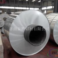 合金铝卷,3003铝卷,铝板价格