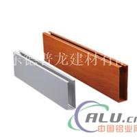 木纹铝方通有哪些?木纹铝方通施工如何?