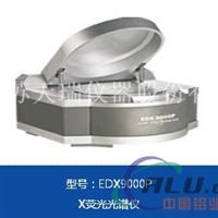 国内X荧光光谱仪