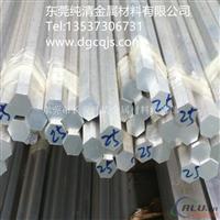 6082正标铝棒 进口精抽铝棒 方铝棒定尺