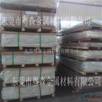 粤森供应5083耐腐蚀性铝板 冷加工性较好