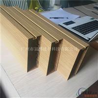 木纹色铝合金方管 铝合金方管生产厂家