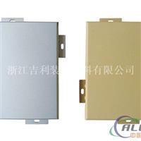 富阳幕墙铝单板 铝单板价格