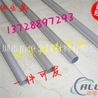 广州直销6082铝管 7075精密小铝管 薄壁铝管