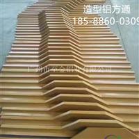 弧形鋁方通吊頂-領先18588600309