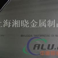 ZL108铝棒规格