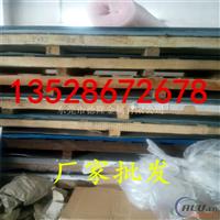 西南铝材7178铝合金板AL7178-T6铝板