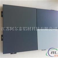 供应氟碳喷涂铝单板 幕墙铝单板厂家