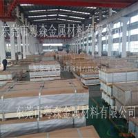 粤森供应3003幕墙铝板 热轧铝合金板价格