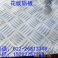 日照6082铝板,定做6082-T651铝板