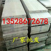 美铝原厂A6011耐腐蚀铝合金6011防锈铝板