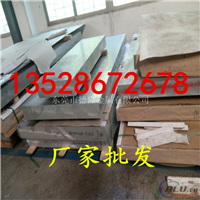 ALMg3对应牌号5754防锈铝板5754-H22铝棒