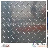 进口6061花纹铝板低价,防滑55铝板钻孔加工
