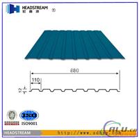 0.5mm压型板生产厂家直销压型板厂家